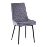 כסא PC-201010-01 אפור קטיפה R536-28